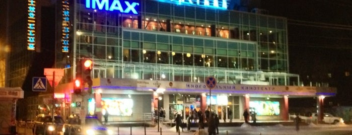 Кристалл IMAX is one of Likes.