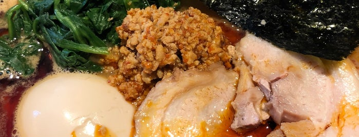 E.A.K Ramen is one of NYC (-23rd): RESTAURANTS to try.