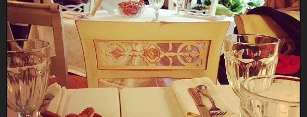 Мари Vanna is one of 20 moscow restaurants.