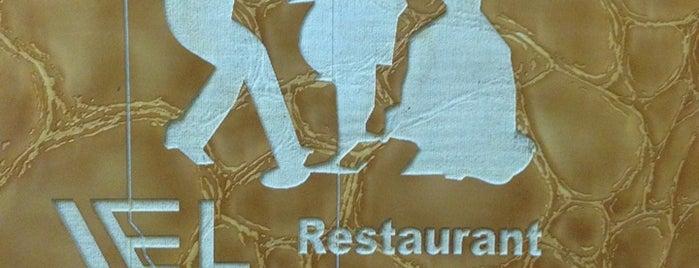 El Ventura Restaurant is one of 101 comidas en Caracas.