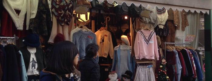 mocha shimokita is one of Shopping.
