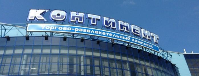 ТРК «Континент» is one of Торговые центры в Санкт-Петербурге.