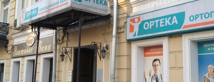 Ортека is one of Medical.