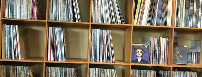 The Grey Market is one of Record shops.