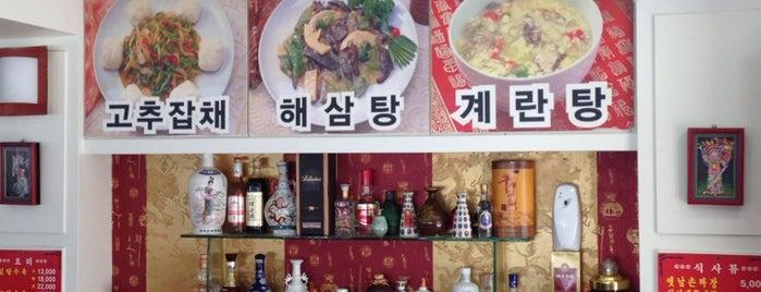 손짜장왕궁 is one of 착한 식당 리스트.