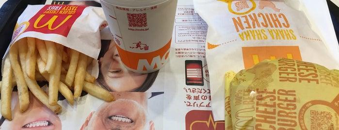McDonald's is one of 大阪に帰省したら必ず行く店.