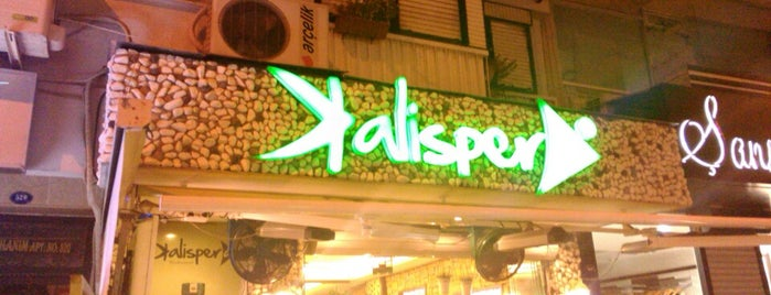 Kalispera Restaurant is one of İzmirin lezzetleri.