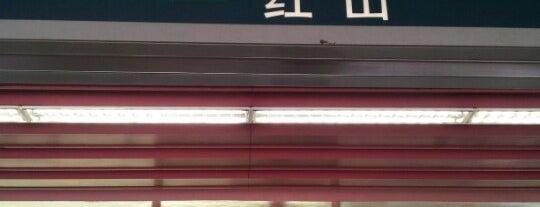 Redhill MRT Station (EW18) is one of Mrt.