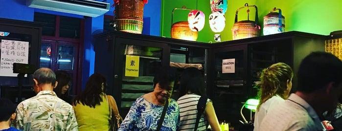 大中國餅家 Chop Tai Chong Kok is one of 119 stops for Local Snacks in Singapore.