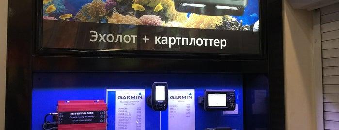 "Garmin is one of ""Клуб Скидок"": разное (г. Москва)."