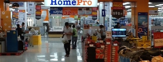HomePro is one of The Mall Bangkae.