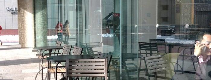 Starbucks is one of Starbucks Coffee (東京23区:千代田・中央・港以外).