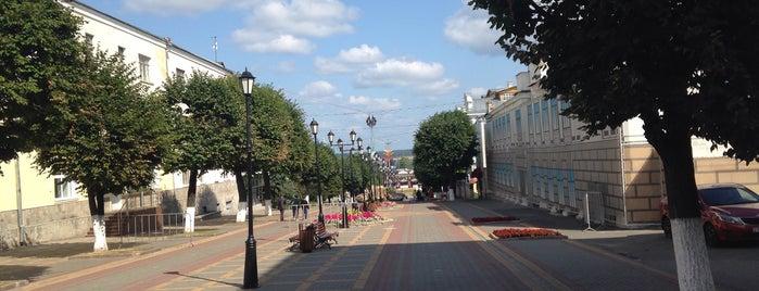Cheboksary is one of cities.