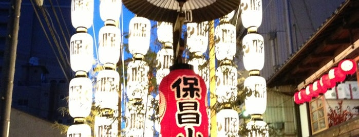保昌山 is one of Sanpo in Gion Matsuri.