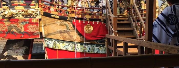 船鉾保存会 is one of Sanpo in Gion Matsuri.