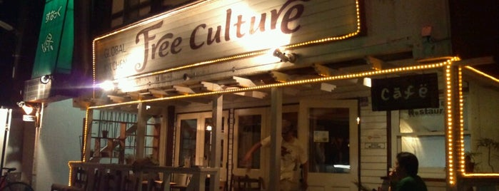 Free Culture Global Kitchen (フリーカルチャー) is one of Japan Cafes.