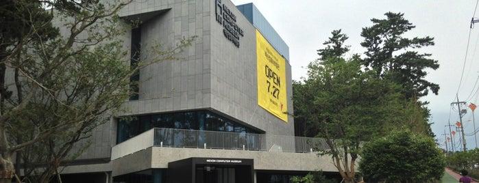 넥슨컴퓨터박물관 is one of 201404제주여행.