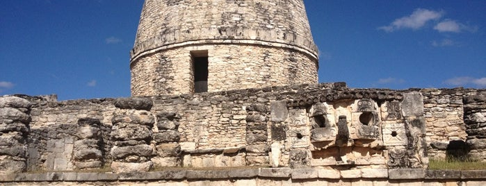 Mayapan is one of Mexico // Cancun.
