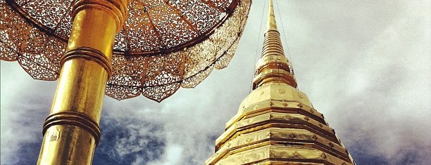Wat Phrathat Doi Suthep is one of Chiangmai Wonders.