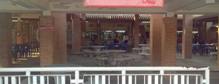 Laan It is one of ร้านอาหารมุสลิม.