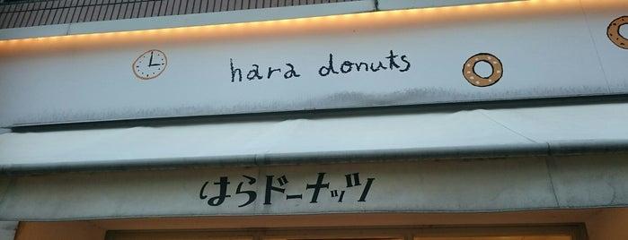 はらドーナッツ 名古屋栄店 is one of 気になるリスト.