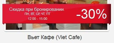 ВьетКафе is one of Скидки и акции в ресторанах Алматы.