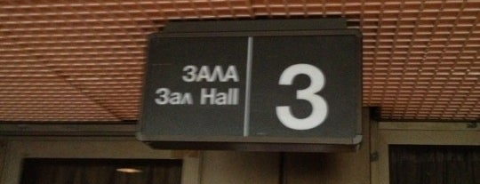 Зала 3 (Hall 3) is one of #WCEU 2014.