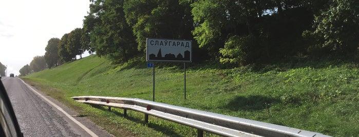 Славгород is one of Города Беларуси.