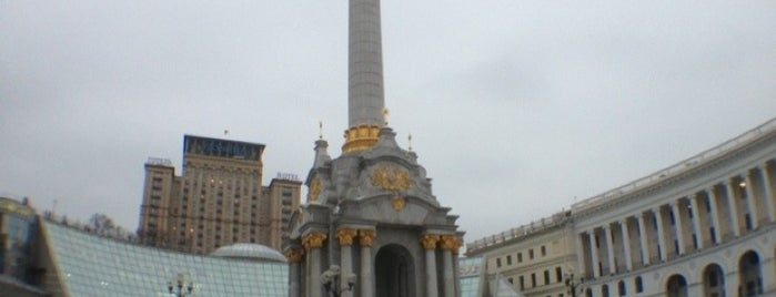 Independence Square is one of UKr trip.