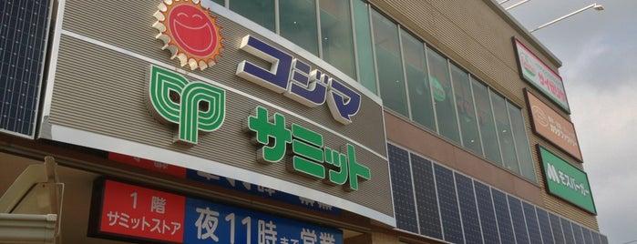 サミットストア 成城店 is one of ショップ.