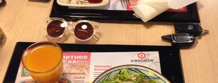Марукамэ is one of Cafes & Restaurants ($).