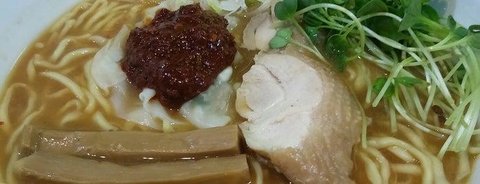 昆鰹和味庵 優味ん is one of Tokyo Restaurants 2.
