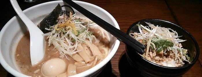 麺や すする is one of らめーん(Ramen).