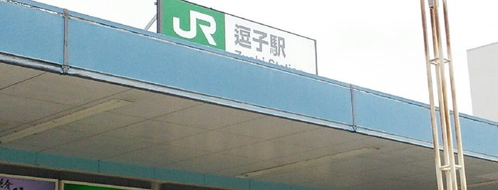 Zushi Station is one of 通勤.