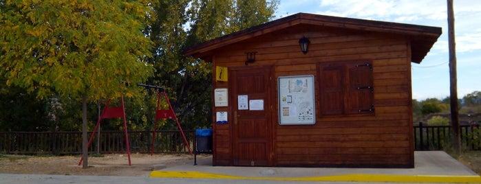 Oficina de Turismo de Beceite is one of Oficinas de turismo.