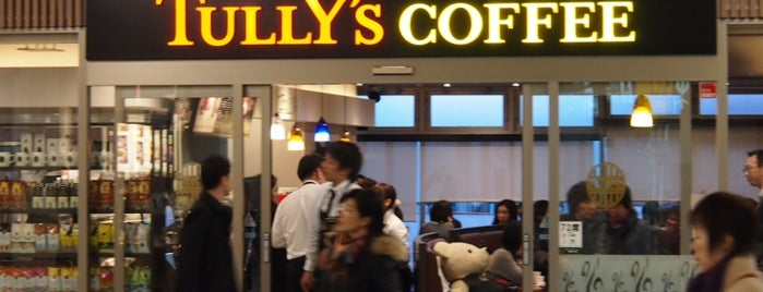 Tully's Coffee is one of 武蔵小杉再開発地区.