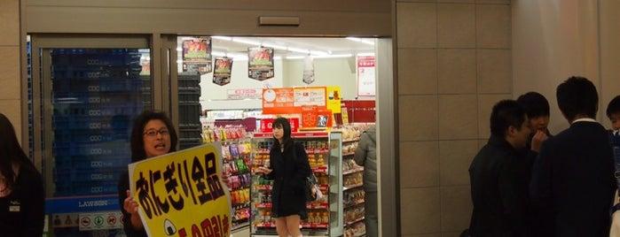ローソン LAWSON+toks 武蔵小杉駅店 is one of 武蔵小杉再開発地区.