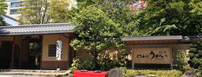 Tokyo Shiba Tofuya Ukai is one of Japan footprints.