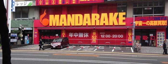 Mandarake is one of Fukuoka.
