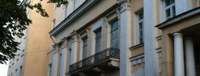 Институт философии РАН is one of Философия в Москве.