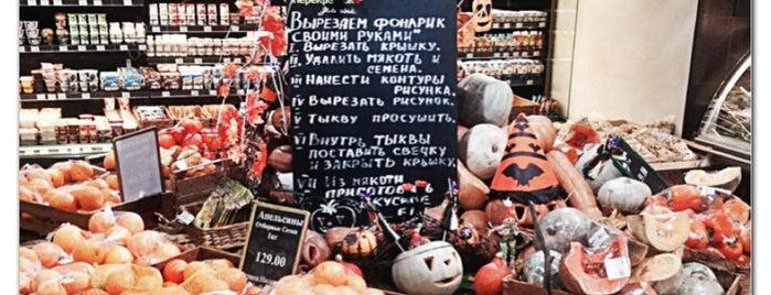 Перекрёсток is one of Еда На Forever..)!)$!)))!)))$)!)).