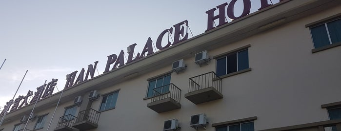 Han Palace Hotel is one of @Sabah, Malaysia.