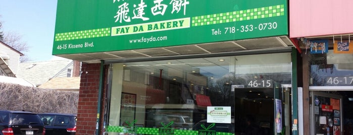 Fay Da Bakery is one of Lunch.