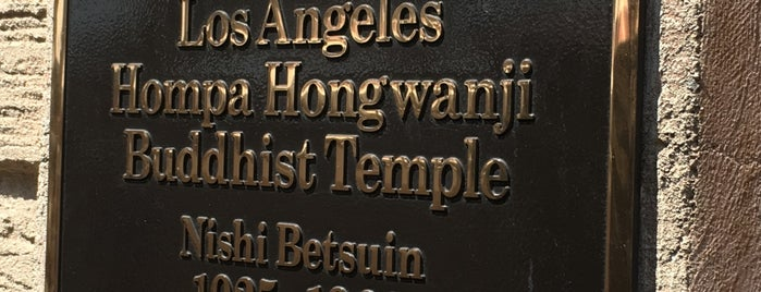 Hompa Hongwanji Buddhist Temple is one of Cool things to see and do in Los Angeles.