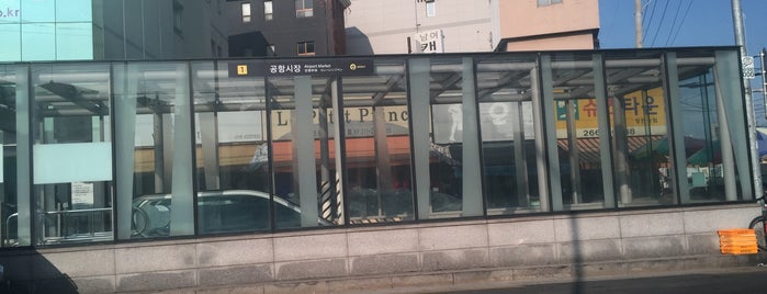 Airport Market Stn. is one of Subway Stations in Seoul(line5~9).