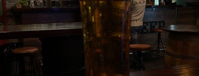 13 rules is one of Крафтовое пиво в Москве.