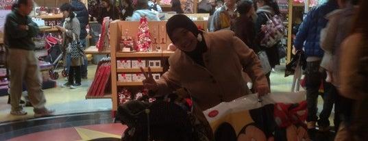 The Disney Store 横浜高島屋店 is one of Disney.