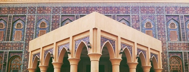 Katara Cultural & Heritage Village is one of A local's guide: 48 hours in Doha, Qatar.