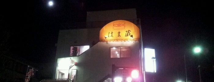魚がし食堂 はま蔵 is one of 飲食店.