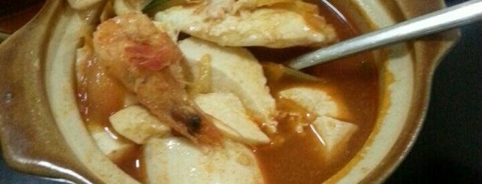 Musiro Fusion Korean Food is one of Maen-maen.